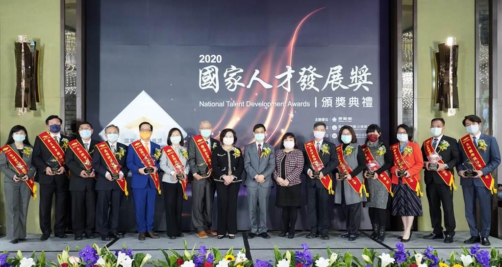 裕隆日產汽車以「塑造會增值的人才」創新策略,榮獲「2020國家人才發展獎」。