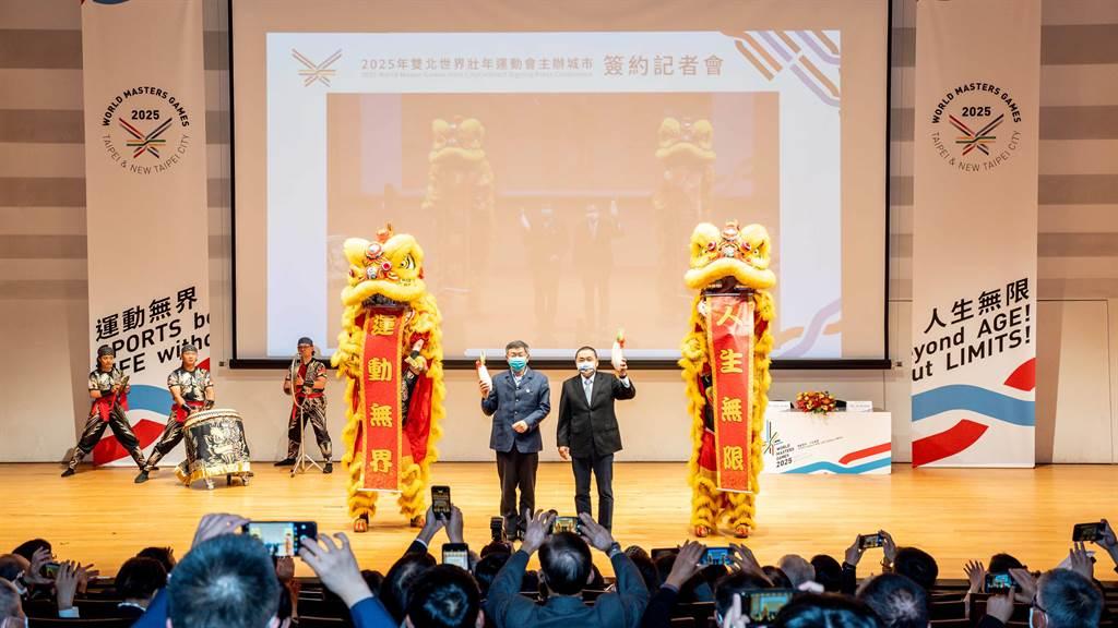 2025世壯運今正式簽約!台灣、瑞士、西班牙跨海視訊連線展決心。(台北市體育局/吳康瑋台北傳真)