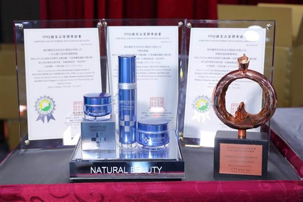 瑞昇「γ-PGA複方高效保濕精華液」獲「國家生技醫療品質獎-銅獎」,另多項產品獲SNQ國家品質標章認證。圖/東森提供