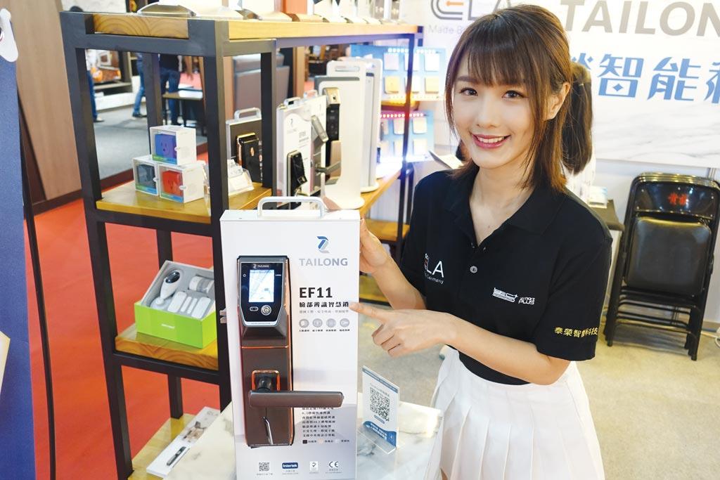 泰榮智能科技最新推出的臉部辨識智能鎖。圖/黃俊榮