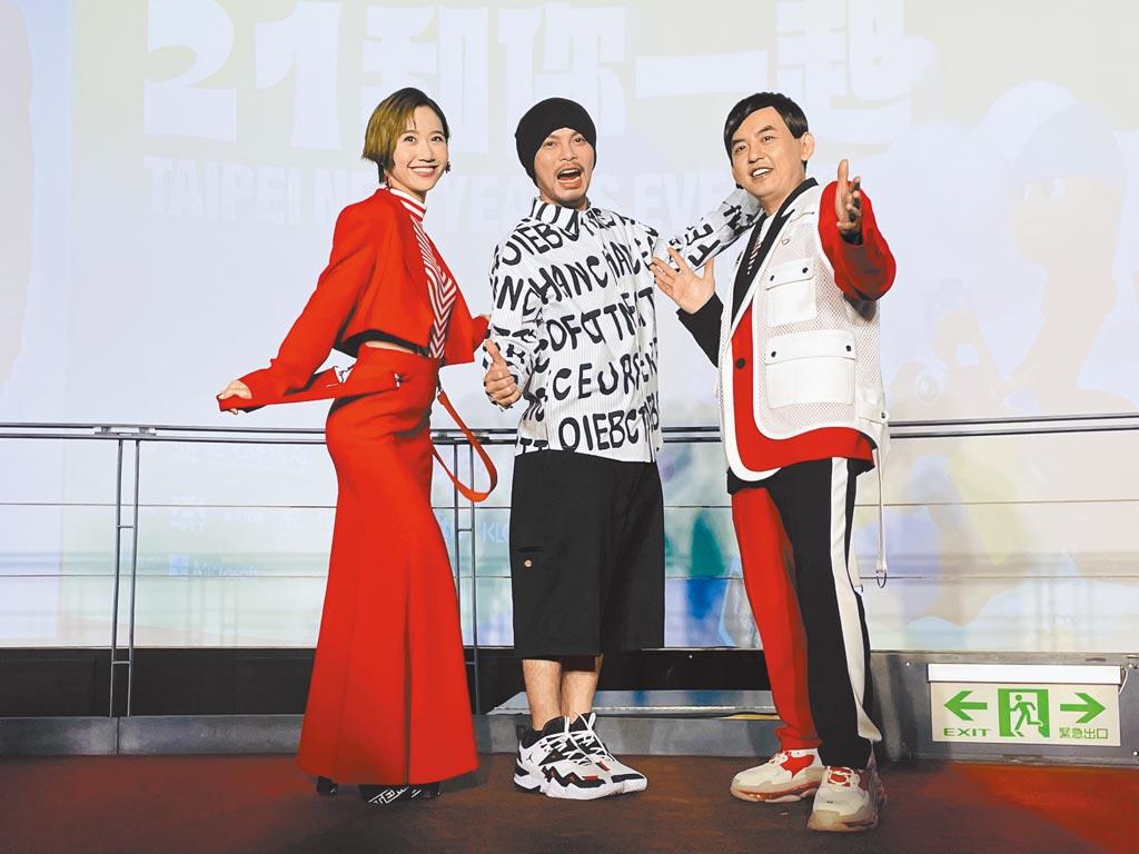 Lulu(左起)、黃明志、黃子佼昨出席「臺北最High新年城-2021跨年晚會」記者會。(吳康瑋攝)
