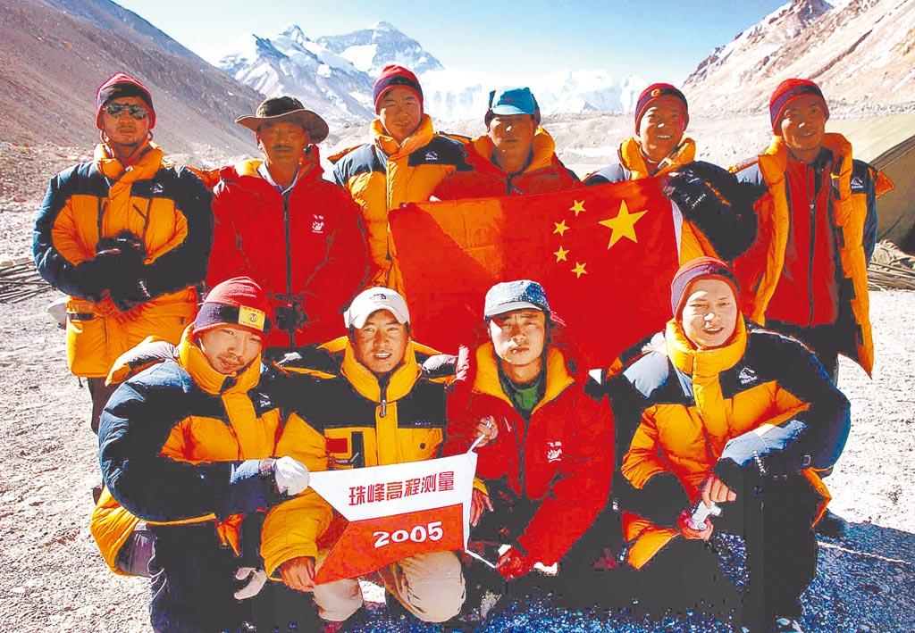 2005年大陸成功測定並公布珠峰高程,圖為2005年4月大陸測繪隊員在珠峰登山大本營合影。(新華社)