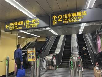 北捷也慶雙12  指定時段電子票證入場 「車資0元」!