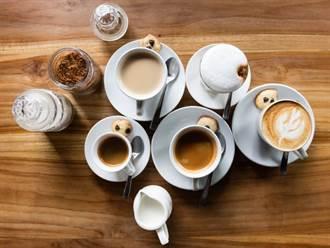 從十種咖啡口味看出你的性格 你要選哪一杯?