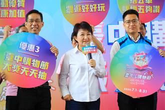 拚經濟!投資台中力道強勁,盧秀燕成為六都招商女王