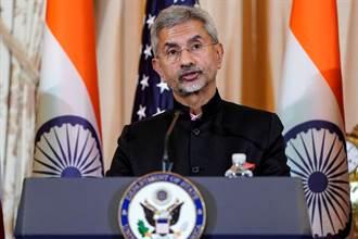 邊境對峙  印度外長:中印關係40年來最艱難