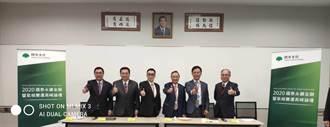 台灣永續金融最新進展 國泰金論壇產官學強棒出席