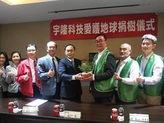 宇隆蓋新廠 53株羅漢松捐老樹協會順利找到家