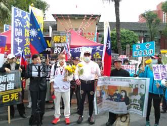 反萊豬、反關中天、反獨裁 民團即日起於立法院外靜坐街講抗議