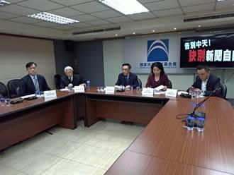游梓翔看中天新聞關台:國際人權日 台灣正發生政府濫權的事
