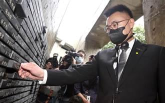 江啟臣參訪國家人權博物館  伯公也是政治受害者之一