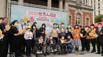 台南宣誓守護人權守護學童 黃偉哲:打破天花板