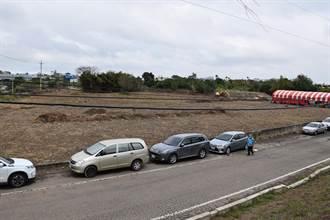 竹南蜆仔溝排水出水口滯洪池工程動工