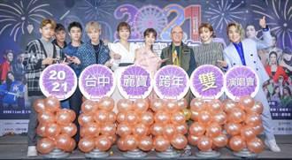 王仁甫帶全家主持麗寶跨年雙演唱會 Apple笑稱男友台上求婚會昏倒