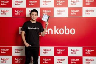 樂天Kobo會員數增至40萬 放眼香港馬來西亞市場