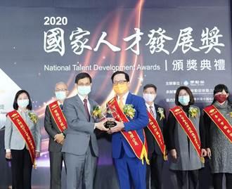裕隆日產汽車獲「2020國家人才發展獎」
