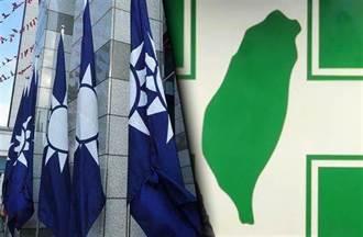 蓝2大咖牵动2022大选 网建议民进党:保桃园弃台中