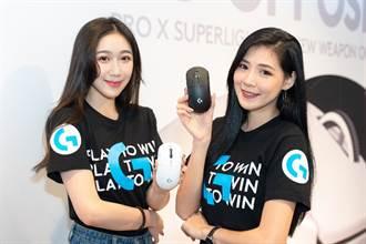 Logitech G PRO X SUPERLIGHT無線電競滑鼠推出 三創品牌嘉年華首賣