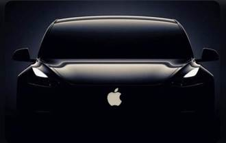 Apple Car 終於有新進展!蘋果傳與台積電合作開發自駕晶片
