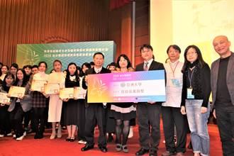 鼓勵學生參與國際競賽 亞大奪高教第一