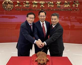 上海商銀無錫分行開業 提供更完整兩岸金融服務