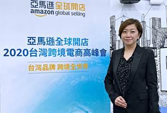 亞馬遜全球開店公布2021年發展策略 助台灣企業擁抱跨境商機