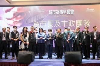 台中城市祈禱會 政府宗教溝通建橋梁