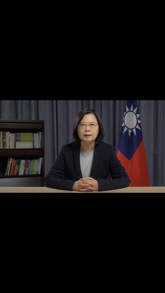 總統:臺灣有決心在促進國際人權上扮演更積極角色