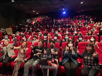 邱偲琹《殺手》映後角色上身數度泛淚 徐若瑄大讚「大膽、勇敢、寫實」