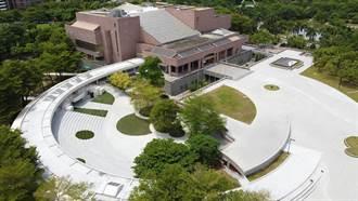高美館明年1月重開館 國際特展《黑盒-幻魅於形》登場