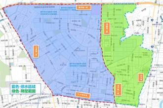 台中北屯、西屯部分區域15日22時起停水16時 請提前儲水