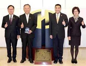 華南銀行 獲台灣循環經濟獎新設投資獎項