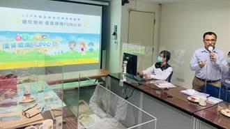 南投優質環境FUN心玩 環保嘉年華12日登場