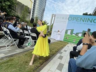 獲9國際大獎的台中綠空鐵道軸線 開幕展舞者翩然起舞啟用
