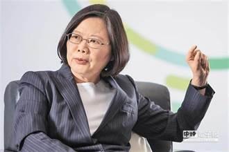 世壯運台灣登場  蔡英文:會以「舉辦史上最成功」為目標