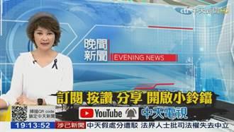 聽到關台消息太震驚 主播盧秀芳形容「如同被雷劈到!」