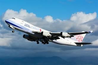華航11月貨運營收87.11億元 年增112%