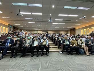 黃偉哲出席綠色科技大投資論壇 促廠商投資台南