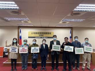 徵收重劃迫害人權 時力提案修「土地徵收條例」