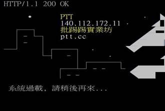又大又久!6.7地震全台有感 PTT鄉民嚇壞:X 超大!