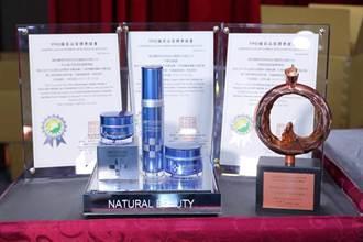 瑞昇γ-PGA複方高效保濕精華液 獲國家生技醫療品質獎