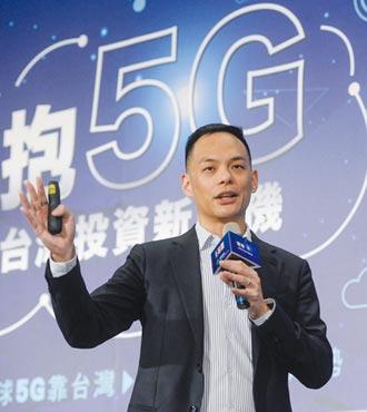 台灣大 明年目標150萬5G用戶