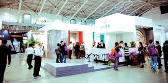 昇元窯業讓美無限延伸 打造昇鈨磁磚潮流新品牌