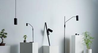 龍鼎創新燈飾品牌OURA 精彩可期