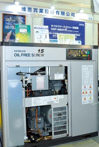 維恩代理日本Hitachi空壓機 高效能