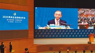 蕭萬長呼籲 擴大兩岸產業融合