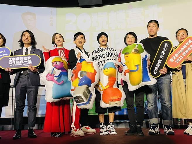 北市觀傳局於9日公布今年台北跨年晚會的全卡司名單,主持棒再度被黃子佼與LuLu師徒兩人拿下。(吳康瑋攝)