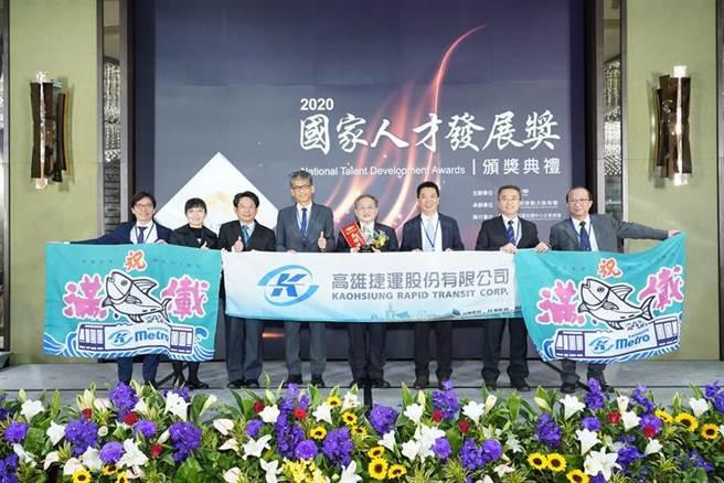 (高捷董事長楊岳崑(右四)、總經理張修齊(左四)等經營團隊,獲得「國家人才發展獎」的榮耀。圖:高雄捷運提供)
