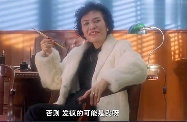 余慕蓮曾演出《整人專家》。(圖/翻攝自騰訊視頻)