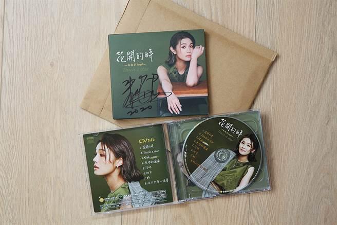 朱海君〈花开的时〉专辑。(摄影/Carter)